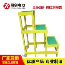 陕西绝缘高低凳0.3乘0.5型号可定做厂家供应
