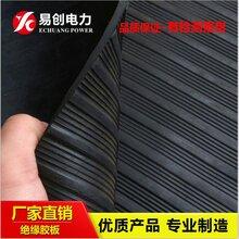山东绝缘胶垫10毫米厚型号可定做厂家供应