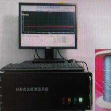 分布式光纤测温系统DH-DTS