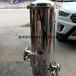 亿德隆水处理专用304/316L不锈钢精密过滤器