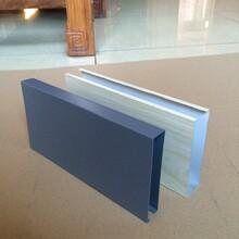耐用木纹U型铝方通铝格栅天花经久耐用图片