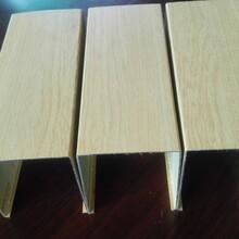 专业加工铝方通,U槽铝挂片,滚涂铝挂槽图片