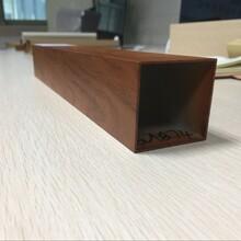 浙江鋁型材廠家定制轉印木紋型材四方管外墻木紋鋁方管圖片