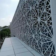 熱門3mm氟碳外墻鋁單板樣式優雅圖片