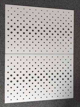 精美铝晟艺术造型外墙冲孔铝单板厂家