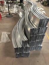 防火室内大厅波浪造型铝方通经久耐用图片