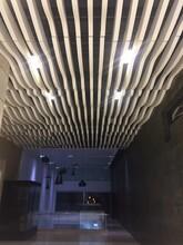 环保铝晟焊接弧形拉弯木纹铝方通铝方管优质服务图片