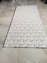 定制铝晟方形白色铝天花操作简单图片