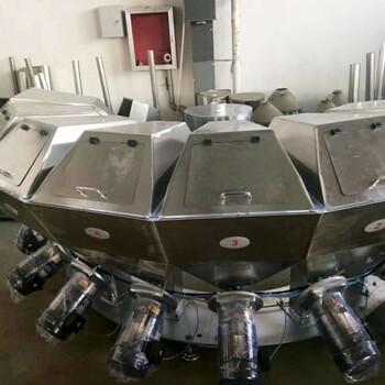 氣動出料配料機多物料混合機輔料自動配混機