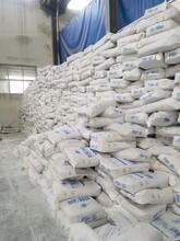 华中地区PVC糊树脂经销