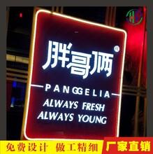 广东厂家直销树脂发光字无边发光字超级发光字精工制作质量保障图片
