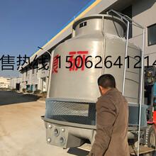 常熟80吨圆形冷却塔-南京玻璃钢冷却塔150-6264-1214