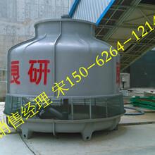 如皋60吨圆形冷却塔-盐城玻璃钢冷却塔150-6264-1214