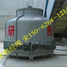 溧水80吨圆形冷却塔-高淳玻璃钢冷却塔150-6264-1214