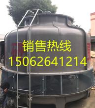 徐州60吨圆形冷却塔-靖江玻璃钢冷却塔150-6264-1214