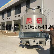 徐州40吨圆形冷却塔-苏州方形冷却塔150-6264-1214