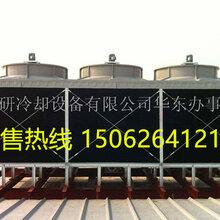 徐州15吨圆形冷却塔-苏州方形冷却塔150-6264-1214
