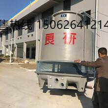 江宁125吨圆形冷却塔-无锡方形冷却塔150-6264-1214
