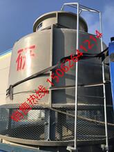 句容60吨圆形冷却塔-泰州玻璃钢冷却塔150-6264-1214