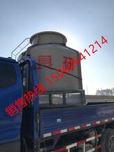 丹阳60吨圆形冷却塔-扬中玻璃钢冷却塔150-6264-1214