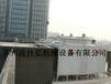 東臺80噸圓形冷卻塔-連云港方形冷卻塔150-6264-1214