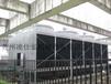 樂清方形逆流冷卻塔-嘉興300噸圓形冷卻塔