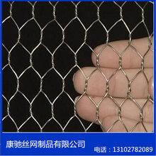 石笼网施工队包塑六角网镀锌石笼网防洪网