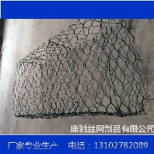 河北厂家直销生态网箱格宾网防洪石笼网石笼网箱