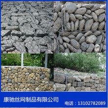 铁丝笼&四川铁丝笼&铁丝笼厂家石笼网