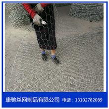 环保绿色格宾网河北康驰铅丝石笼网厂家石笼网规格