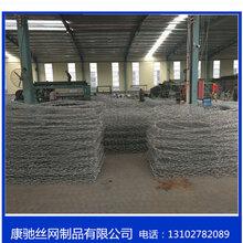 石笼网铁丝石笼网镀锌石笼网格宾石笼网石笼网厂家
