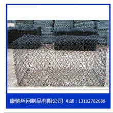 石笼网规格黑龙江拧花石笼网铅丝笼厂家