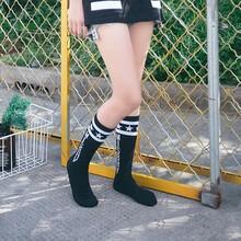 大袜网供应四季款中高筒女士运动风棉袜图片