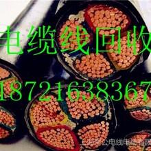 上海虹口區二手電纜線回收//虹口區電力電纜回收圖片