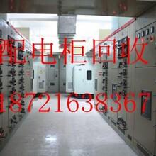 上海長寧區高低壓配電柜回收//長寧區電力配電柜回收圖片