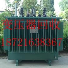 上海楊浦區變壓器回收//楊浦區箱式變壓器回收圖片