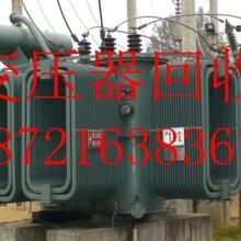 上海闵行区变压器回收//闵行区二手变压器回收