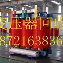 上海長寧區變壓器回收//長寧區電力變壓器回收圖片