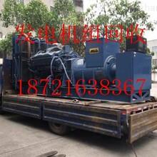 上海楊浦區發電機回收//楊浦區進口發電機組回收圖片