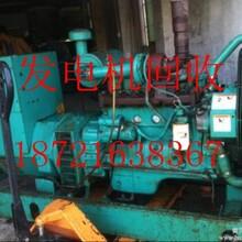 上海普陀區發電機回收//普陀區進口發電機組回收圖片