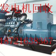 上海長寧區發電機回收//長寧區康明斯發電機組回收圖片