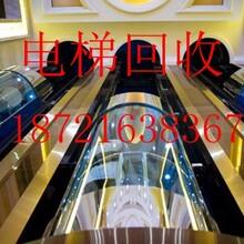 上海長寧區廢舊電梯回收//長寧區二手電梯回收圖片