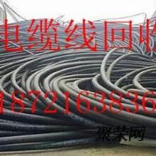 上海長寧區廢舊電纜線回收//長寧區二手電力電纜回收圖片