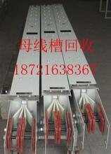 上海闵行区紧密型母线槽回收//闵行区低压母线槽回收拆除