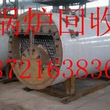 常州燃油鍋爐回收//常州燃氣鍋爐回收圖片