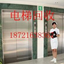 安吉自動扶梯回收+南潯貨運電梯回收+上海電梯專業拆除回收圖片