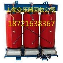 上海變壓器回收+安吉干式變壓器回收+南潯箱式變壓器回收圖片