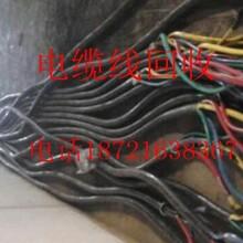 南潯、安吉電力電纜回收//南潯、安吉廢舊電纜線回收圖片
