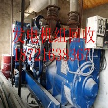 平湖柴油發電機回收++桐鄉進口發電機組回收圖片