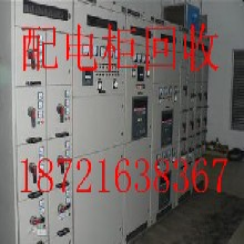 南潯配電柜回收+安吉配電柜回收《變壓器配電柜回收》圖片
